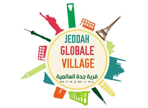 Jeddah Global Village