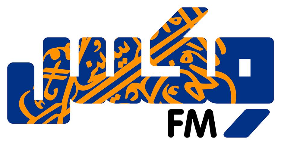 MIX FM KSA